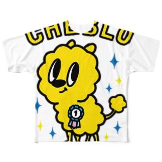 一等賞のきいろいの Full Graphic T-Shirt