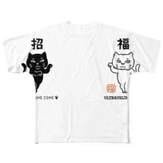ULTRAVELIN' MARKETの招福 A Full graphic T-shirts