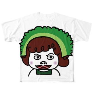 こしかけ荘回覧板・大家まさこがゴーヤまさこに! Full graphic T-shirts