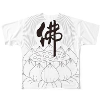 佛×蓮 Full graphic T-shirts