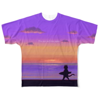 The sun will rise again. Full graphic T-shirts