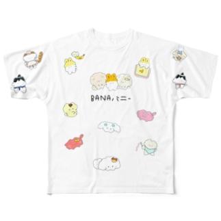 バナバニーフレンズ♡ Full graphic T-shirts