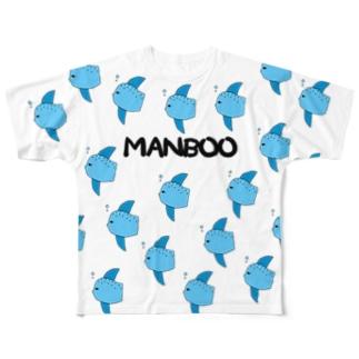 らくがきマンボウB(フルグラフィック用) Full graphic T-shirts
