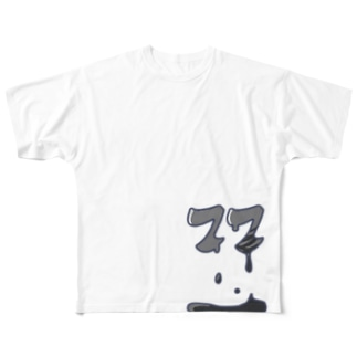 22-w Full graphic T-shirts