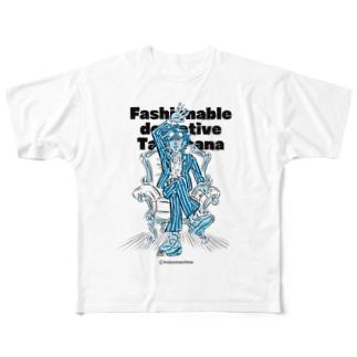 おしゃれ探偵タチバナ(椅子バージョン) Full graphic T-shirts