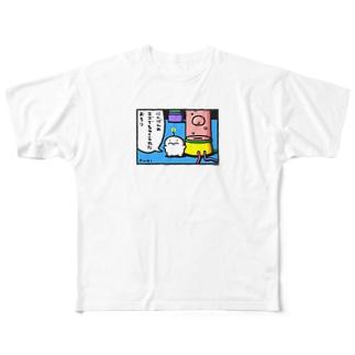 にんげんの エゴでちゅくられた おちり Full graphic T-shirts