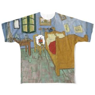 ファンゴッホの寝室でポテチを食べるイエティ Full graphic T-shirts