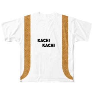 カチカチ(燃えてない) Full graphic T-shirts