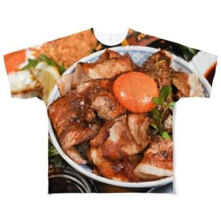 炙り豚しゃぶ丼 Full graphic T-shirts