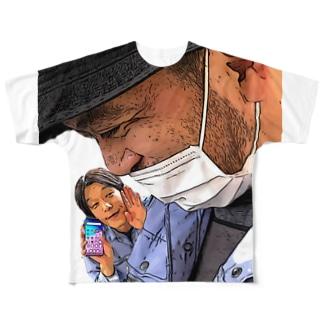 身内パロ Full graphic T-shirts