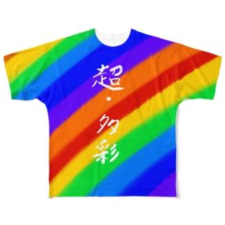 鬼カラフル(超・多彩) Full graphic T-shirts
