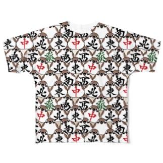 ちゅんちゅん牌-字牌総柄- Full graphic T-shirts