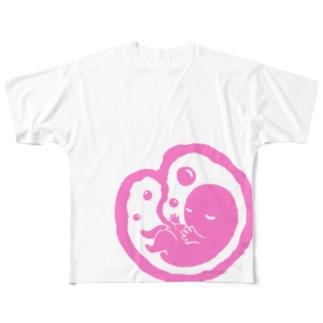 おやすみ胎児ちゃん Full graphic T-shirts