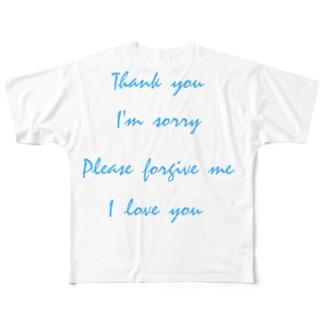 Ho'oponopono Full graphic T-shirts