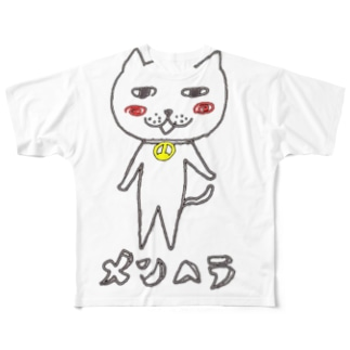 メンヘラ猫 Full graphic T-shirts