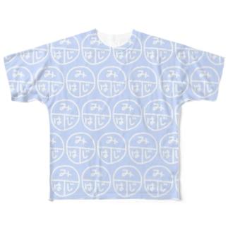 みはじ Full graphic T-shirts