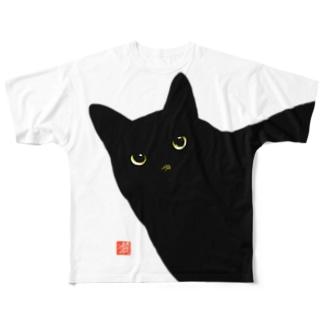 いちがつにがつのすごく黒猫 Full graphic T-shirts