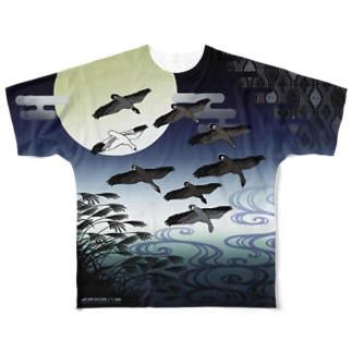 雁八種と落雁シャツ(紺色地味版)Mサイズ専用 Full graphic T-shirts