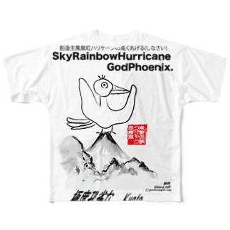 創造主鳳凰虹ハリケーンの高くあげる(しなさい) Full graphic T-shirts