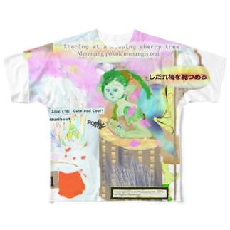 331★月山いつこ作品●冬桜■お花見の★Hime15 Full graphic T-shirts