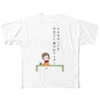 レトロガール ナウいサイダー Full graphic T-shirts