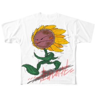 「走れお花」 Full graphic T-shirts