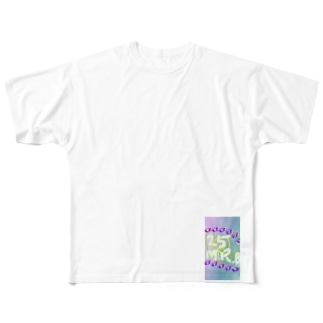 不思議な空間 Full graphic T-shirts