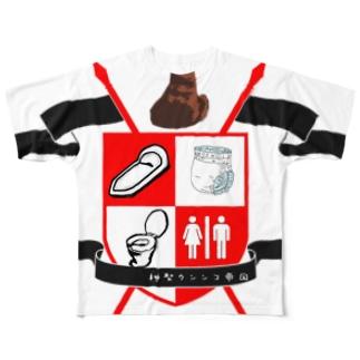 神聖ウンンコ帝国シャツ Full graphic T-shirts