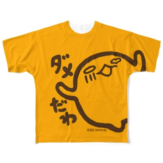 ダメだわ君 オレンジ Full graphic T-shirts