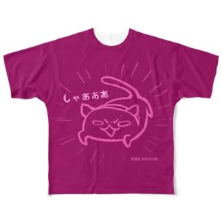しゃあニャン 紅色 Full graphic T-shirts