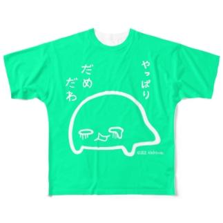やっぱりダメだわ君 ライトグリーン Full graphic T-shirts