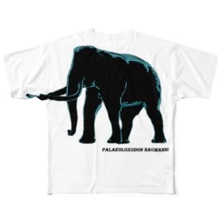 ナウマンゾウ Full graphic T-shirts
