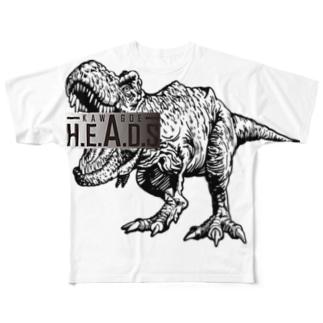 へっずの恐竜(大) Full graphic T-shirts
