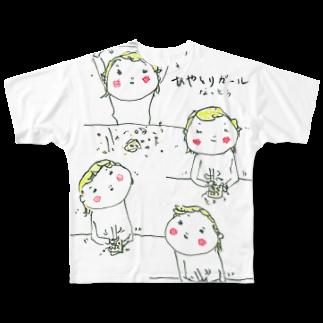 よしのなぽり on lineのあやとり納豆ガール Full graphic T-shirts