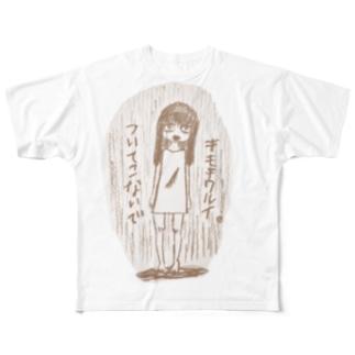 エミリーの落書き Full graphic T-shirts