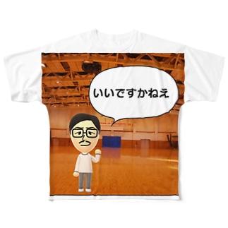 皿さんグッズ Full graphic T-shirts