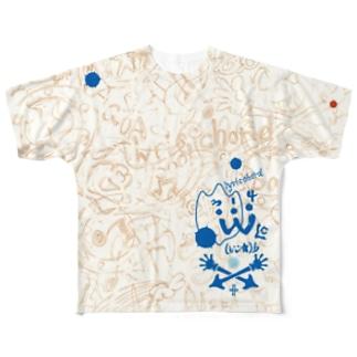 LC314W海図ー土海ー Full graphic T-shirts