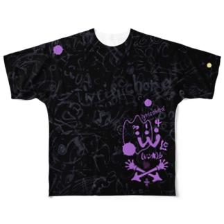 LC314W海図ー夜菫ー Full graphic T-shirts