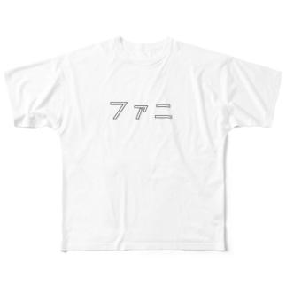 ファニT Full graphic T-shirts