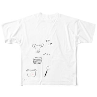 コンコンパカッTシャツ Full graphic T-shirts