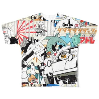脳内パニック Full graphic T-shirts