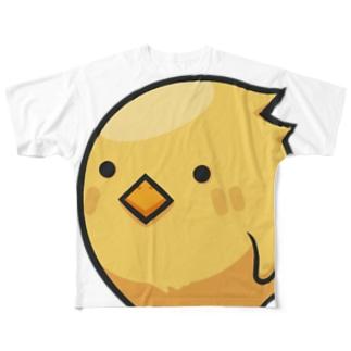 カラーぴよぴよ隊(黄ぴよこ) Full graphic T-shirts
