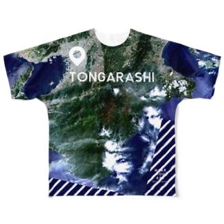 奈良県 吉野郡 Full graphic T-shirts