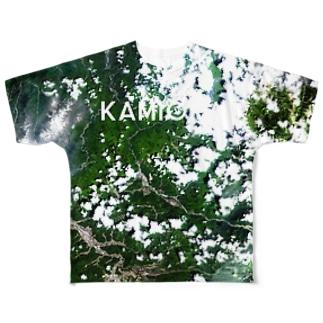 岐阜県 飛騨市 Full graphic T-shirts