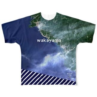 和歌山県 日高郡 Full graphic T-shirts