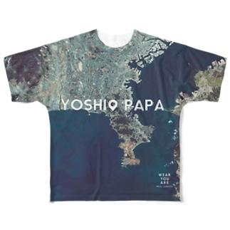 神奈川県 逗子市 Full graphic T-shirts