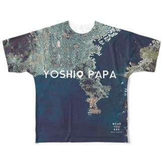 神奈川県 三浦郡 Full graphic T-shirts