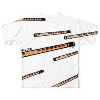 シノブエダイスキ Full graphic T-shirts