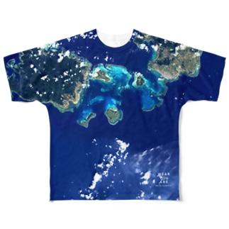 沖縄県 八重山郡 Full graphic T-shirts
