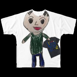 mattemaina のぼくのえ Full graphic T-shirts